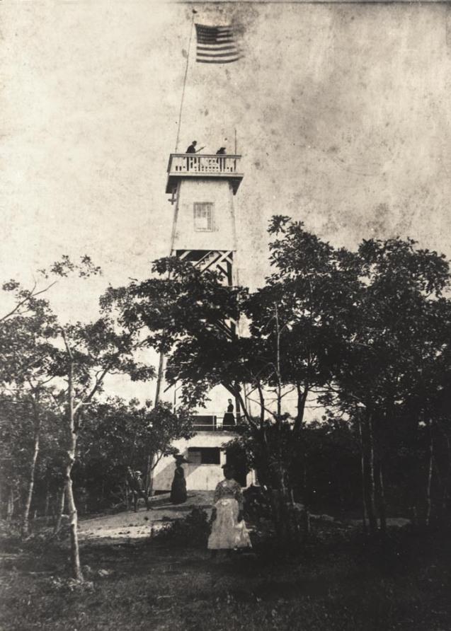 Mohawk Tower 1883 - Cornwall Historical Society